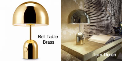 Tom Dixon Bell Table Brass