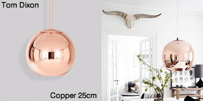 Tom Dixon Copper 25cm