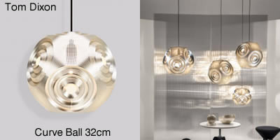 Tom Dixon Curve Ball 32cm