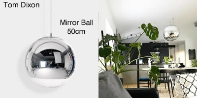Tom Dixon Mirror Ball 50cm