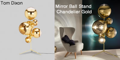 Tom Dixon Mirror Ball Chandelier Gold