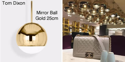 Tom Dixon Mirror Ball Gold 25cm