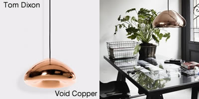 Tom Dixon Void Copper
