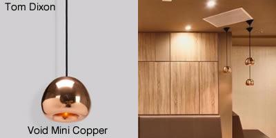 Tom Dixon Void Mini Copper
