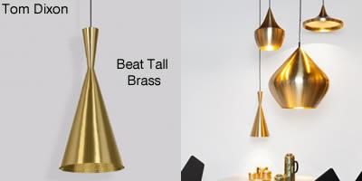 Tom Dixon Beat Tall Brass